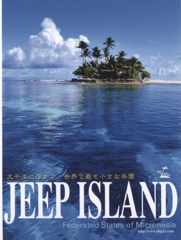 Jeep Island_clear sea 001.jpg